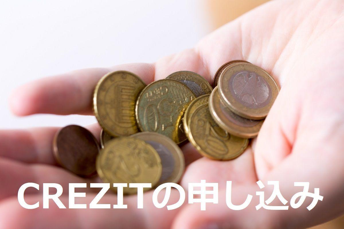 f:id:kyouikuloans:20200203183745j:image