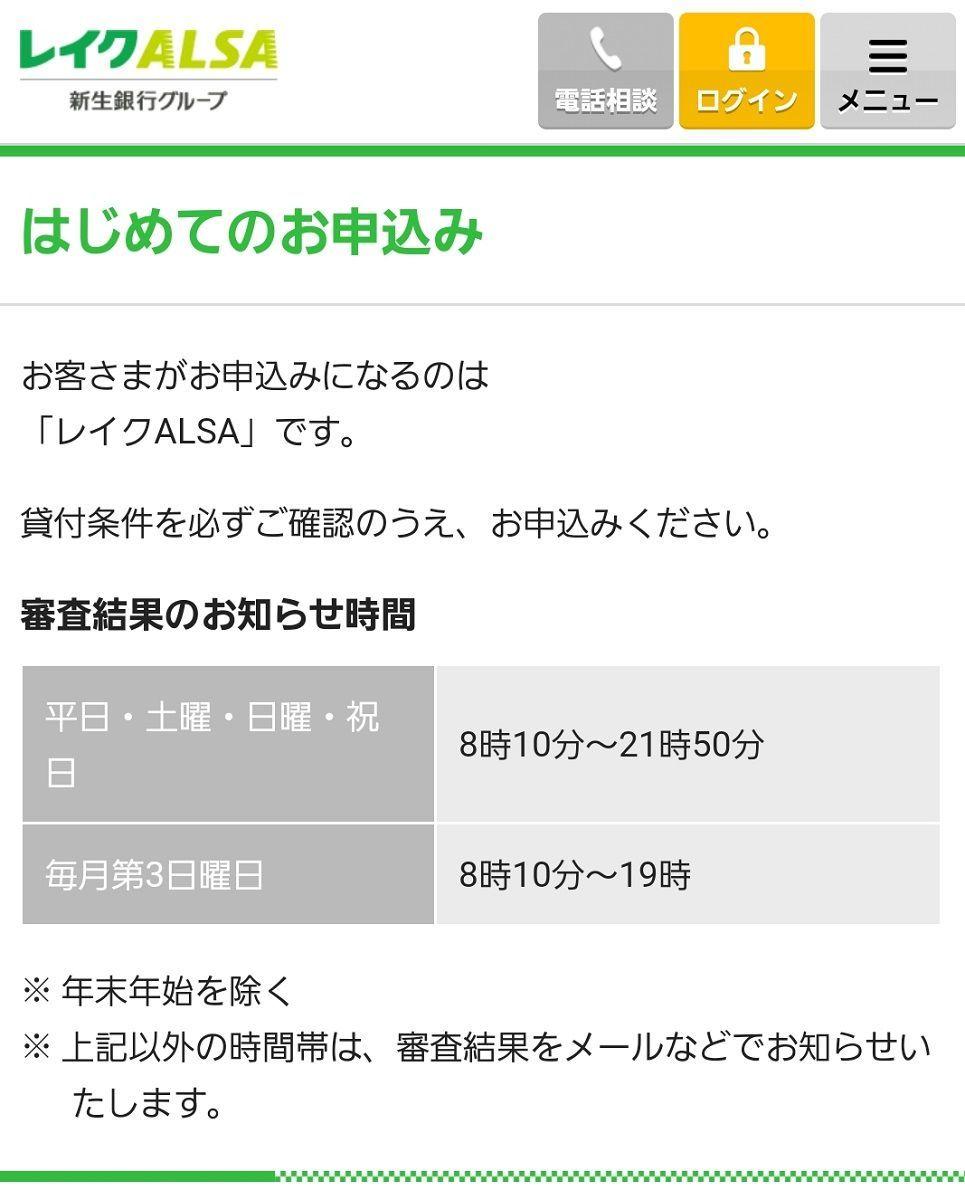 f:id:kyouikuloans:20200317153204j:image