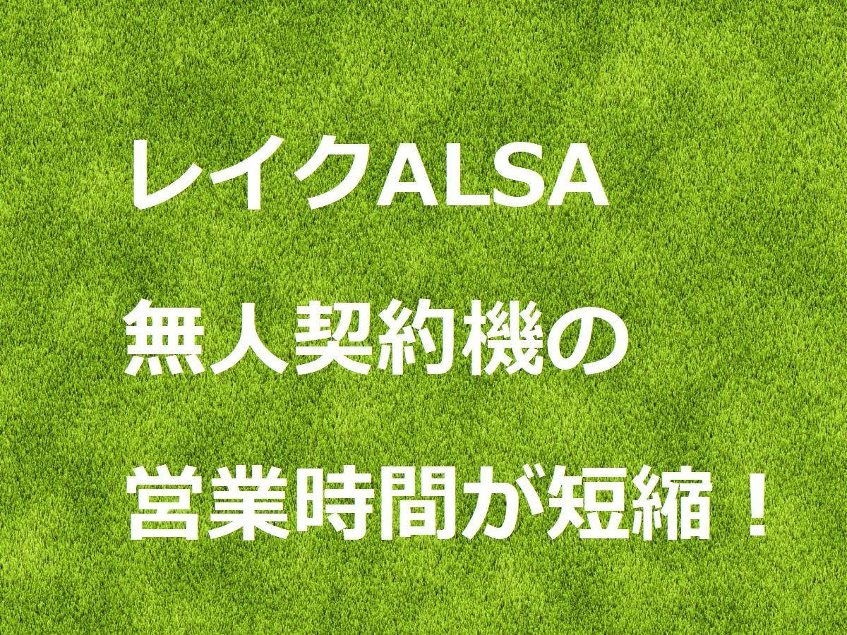 f:id:kyouikuloans:20200322175021j:image