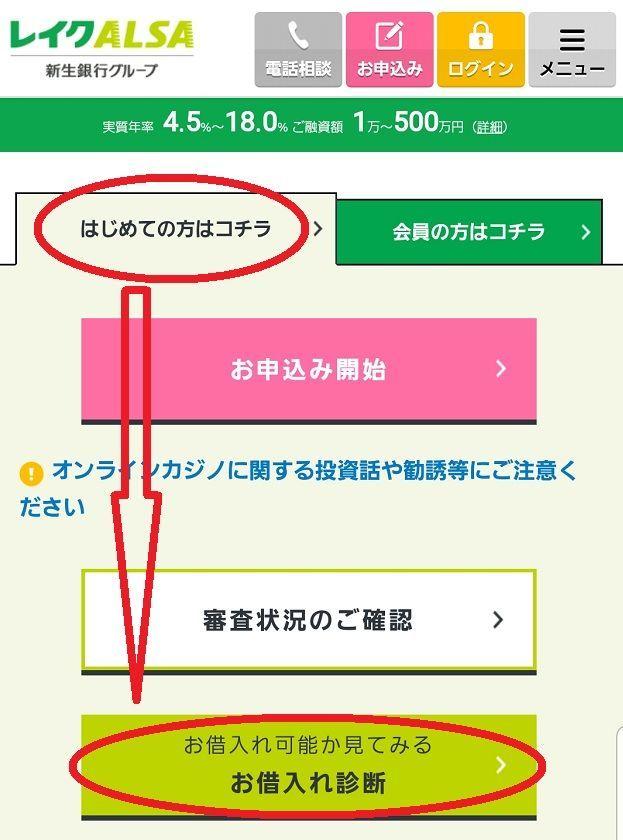 f:id:kyouikuloans:20200720164408j:image