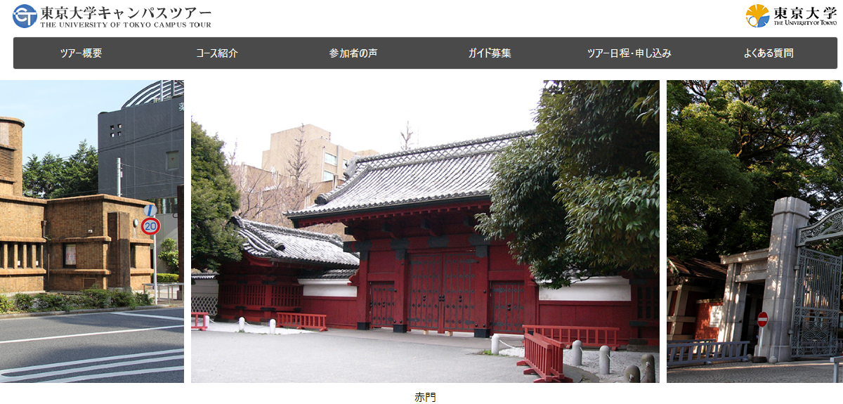 f:id:kyouikuloans:20200805120648p:image