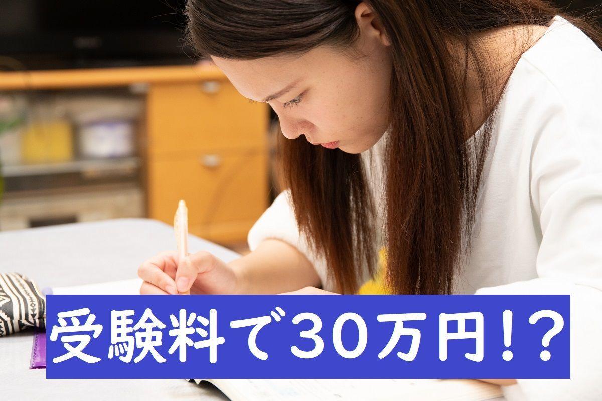f:id:kyouikuloans:20200901153216j:image