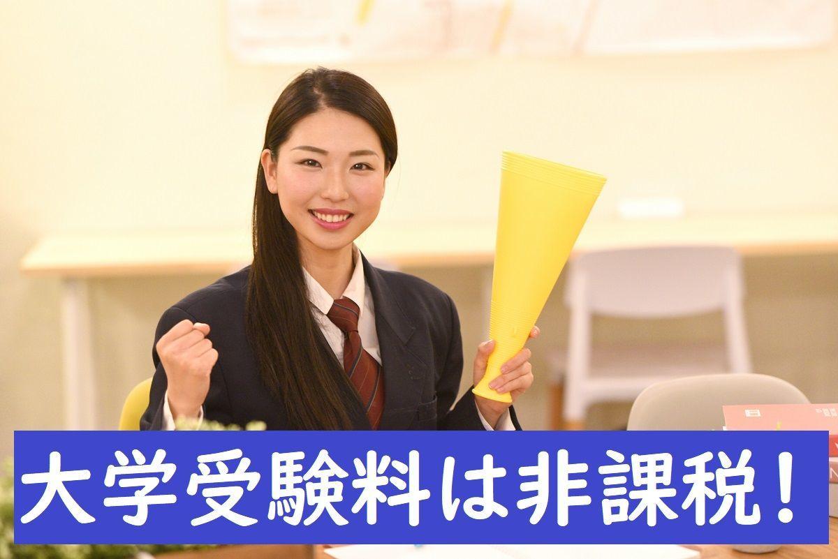 f:id:kyouikuloans:20200908122550j:image
