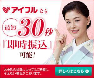 f:id:kyouikuloans:20210115094001j