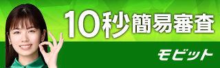 f:id:kyouikuloans:20210727131930j:plain