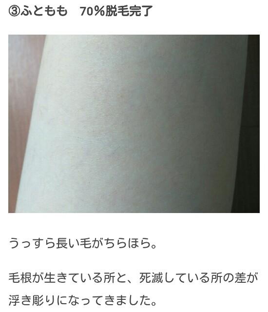 f:id:kyouin:20200212123722j:image