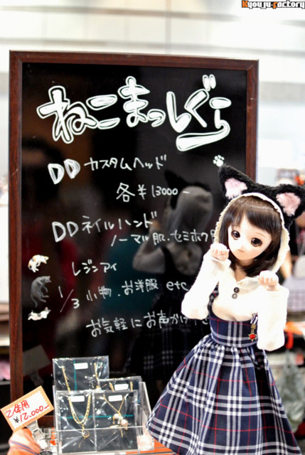 f:id:kyouju2571:20130924232737j:image:h640