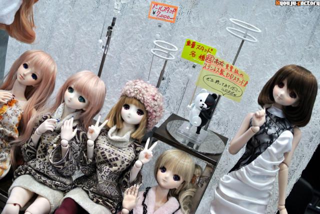 f:id:kyouju2571:20130924232739j:image:w640