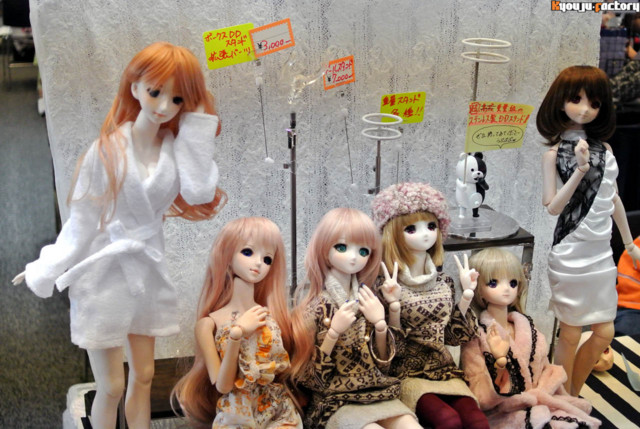 f:id:kyouju2571:20130924232743j:image:w640