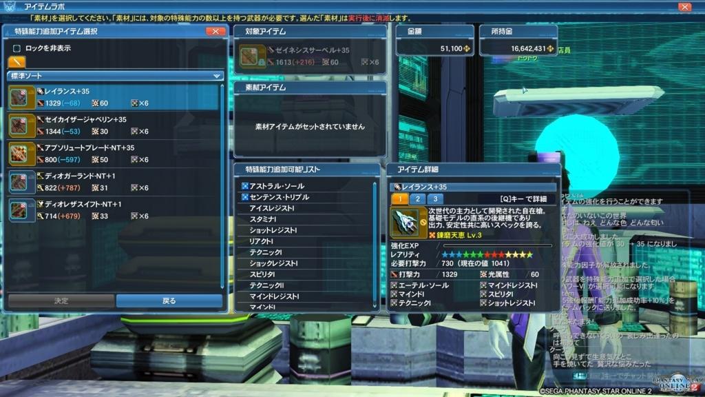 f:id:kyouka_7k1k1:20171007130910j:plain