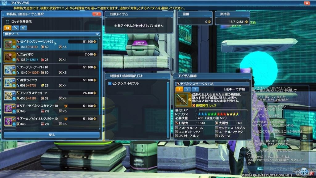 f:id:kyouka_7k1k1:20171007131243j:plain