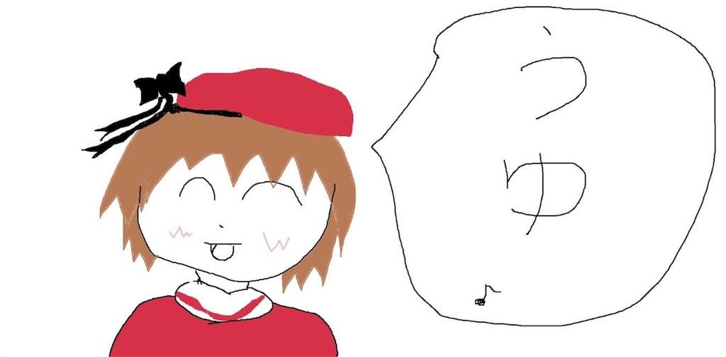 f:id:kyouka_7k1k1:20180419010638j:image