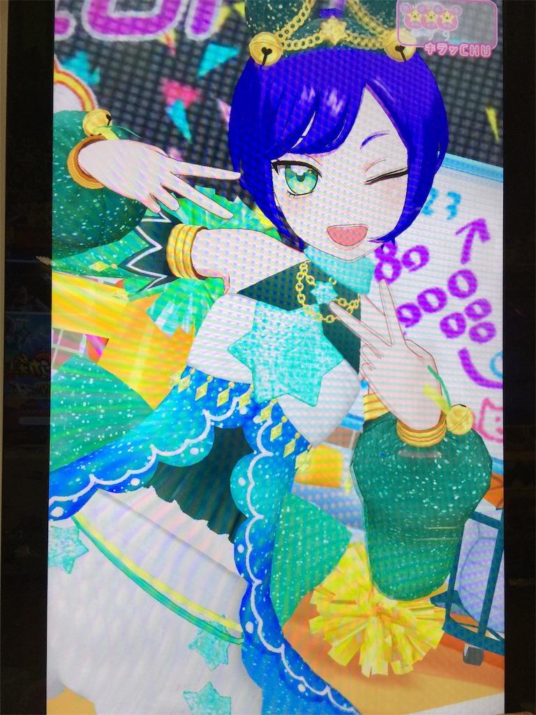 f:id:kyouka_7k1k1:20190911045611j:image