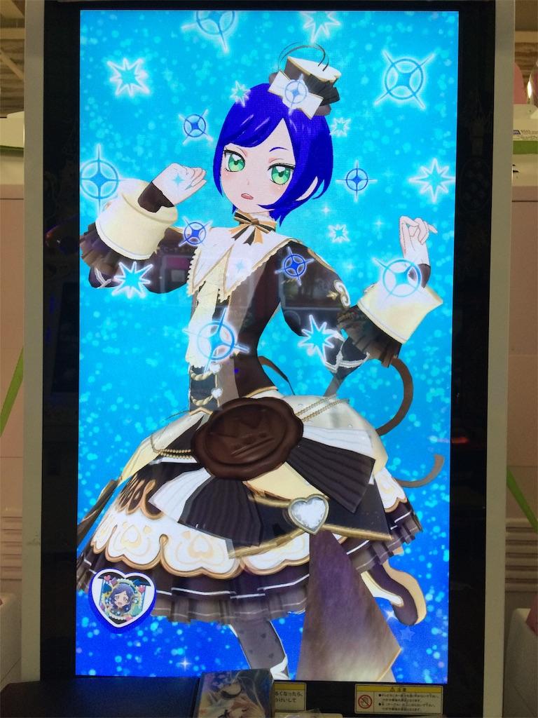 f:id:kyouka_7k1k1:20200117054803j:image