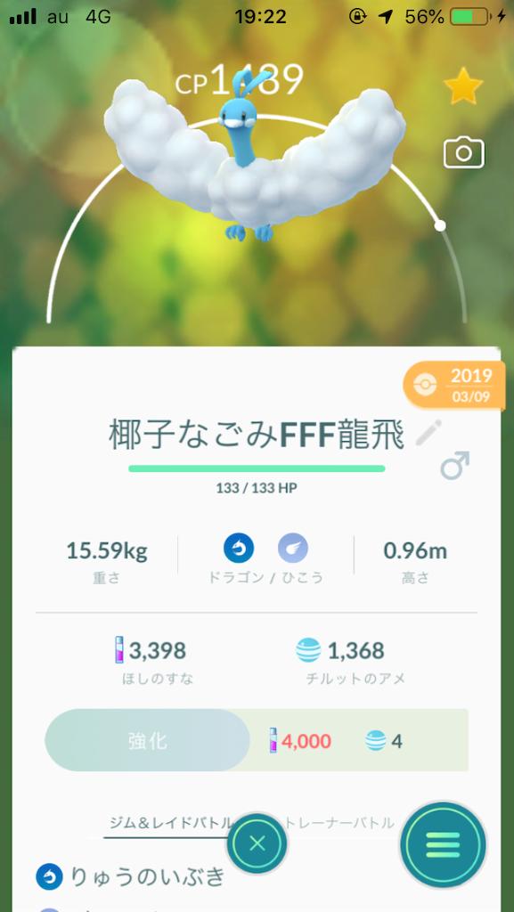 f:id:kyouka_7k1k1:20200211193149p:image
