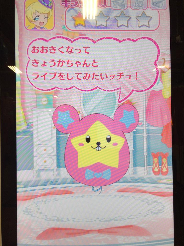 f:id:kyouka_7k1k1:20200415062122j:image