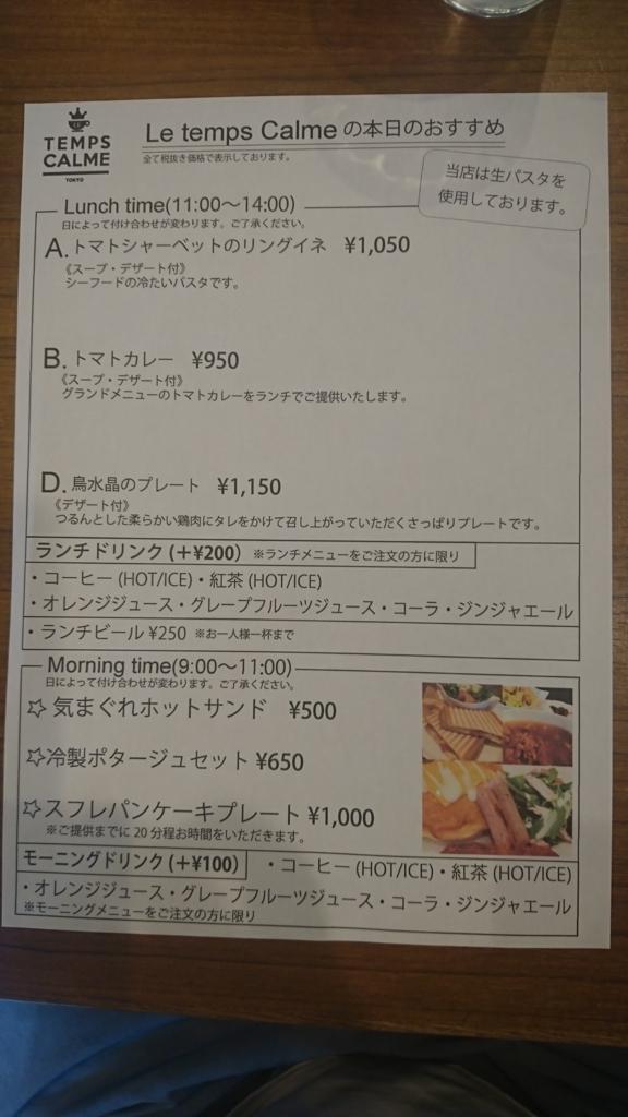 f:id:kyoukaburogu:20180813172609j:plain