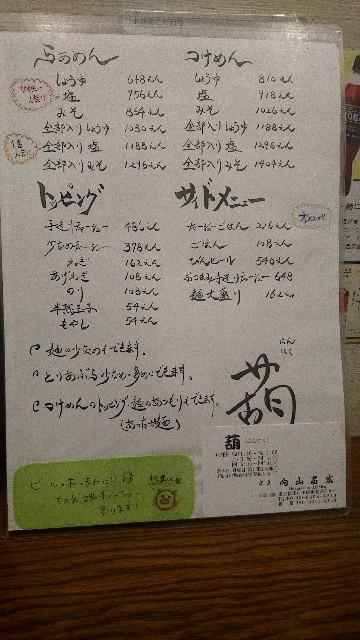 f:id:kyoukaburogu:20180814155921j:plain