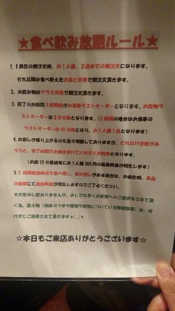 f:id:kyoukaburogu:20180815190753j:plain