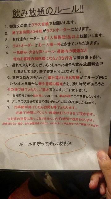 f:id:kyoukaburogu:20180815190801j:plain