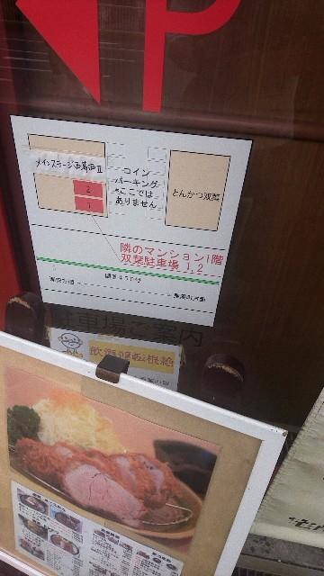 f:id:kyoukaburogu:20180816220828j:plain