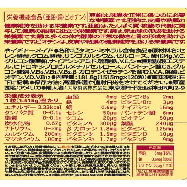 f:id:kyoukaburogu:20180829211329j:plain