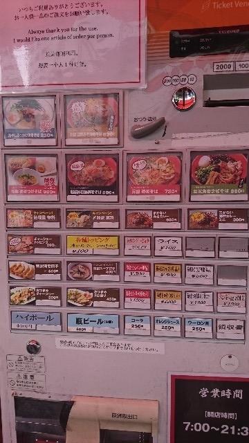 f:id:kyoukaburogu:20180908094352j:plain