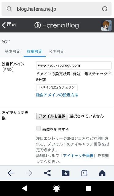 f:id:kyoukaburogu:20180910205807j:plain