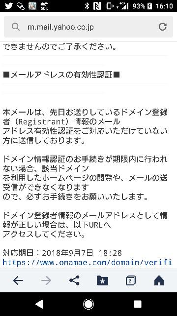 f:id:kyoukaburogu:20180910205819j:plain