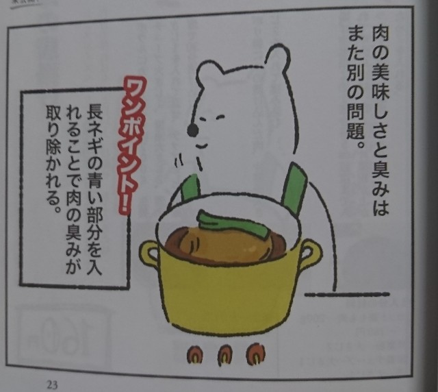 f:id:kyoukaburogu:20180916083918j:plain