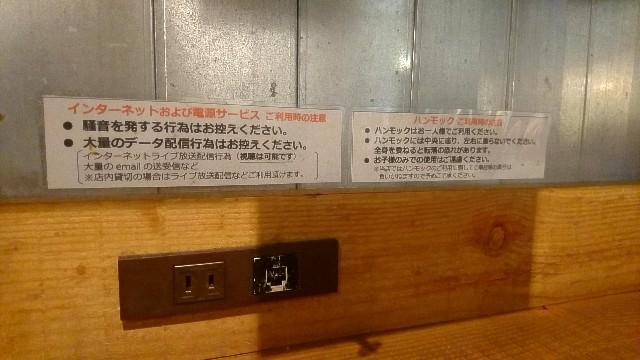 f:id:kyoukaburogu:20181007182439j:plain