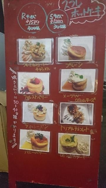 f:id:kyoukaburogu:20181007182744j:plain