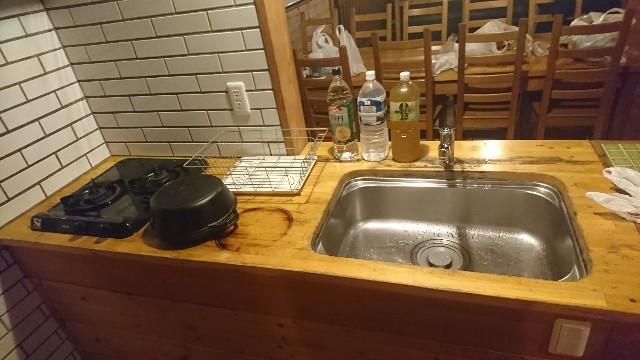 f:id:kyoukaburogu:20181012083848j:plain