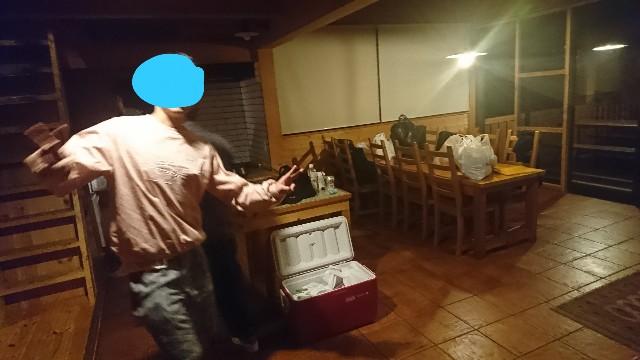 f:id:kyoukaburogu:20181012084157j:plain