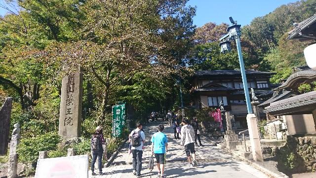 f:id:kyoukaburogu:20181023081112j:plain