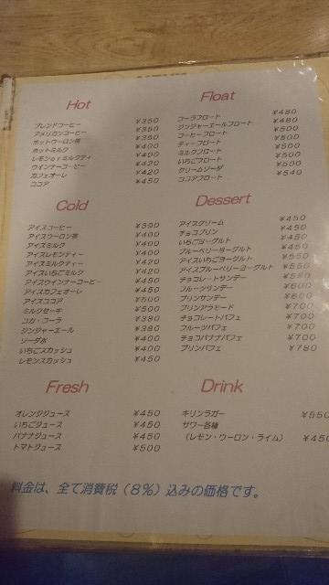 f:id:kyoukaburogu:20181023084638j:plain