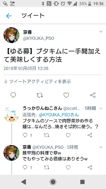 f:id:kyoukaburogu:20181028095631j:plain