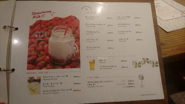 f:id:kyoukaburogu:20181107101101j:plain