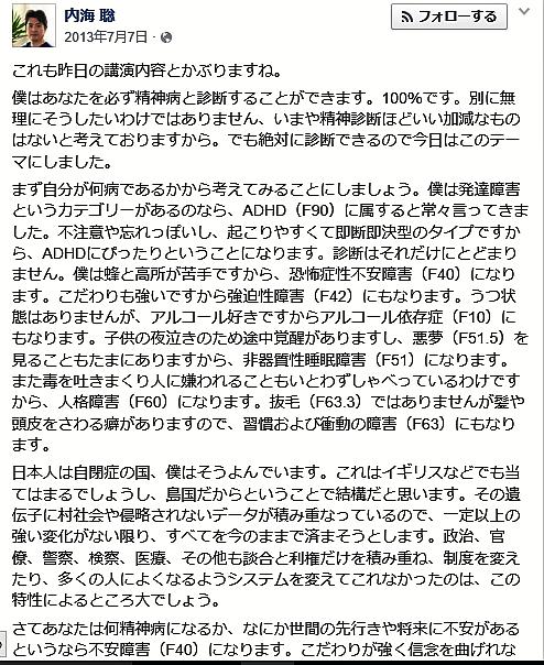f:id:kyoukaiseijinnkakusyougaikokuhuk:20160515113210p:plain