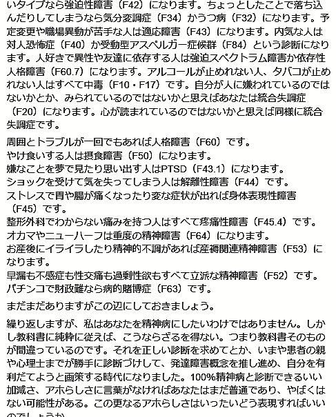 f:id:kyoukaiseijinnkakusyougaikokuhuk:20160515113351p:plain