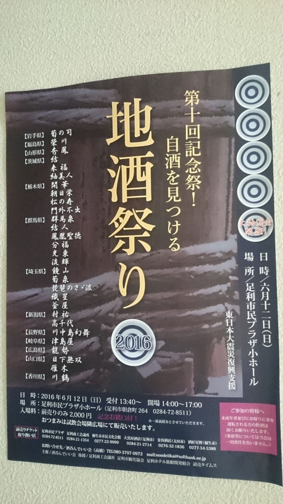 f:id:kyoukaranihonnshu:20160627222918j:plain