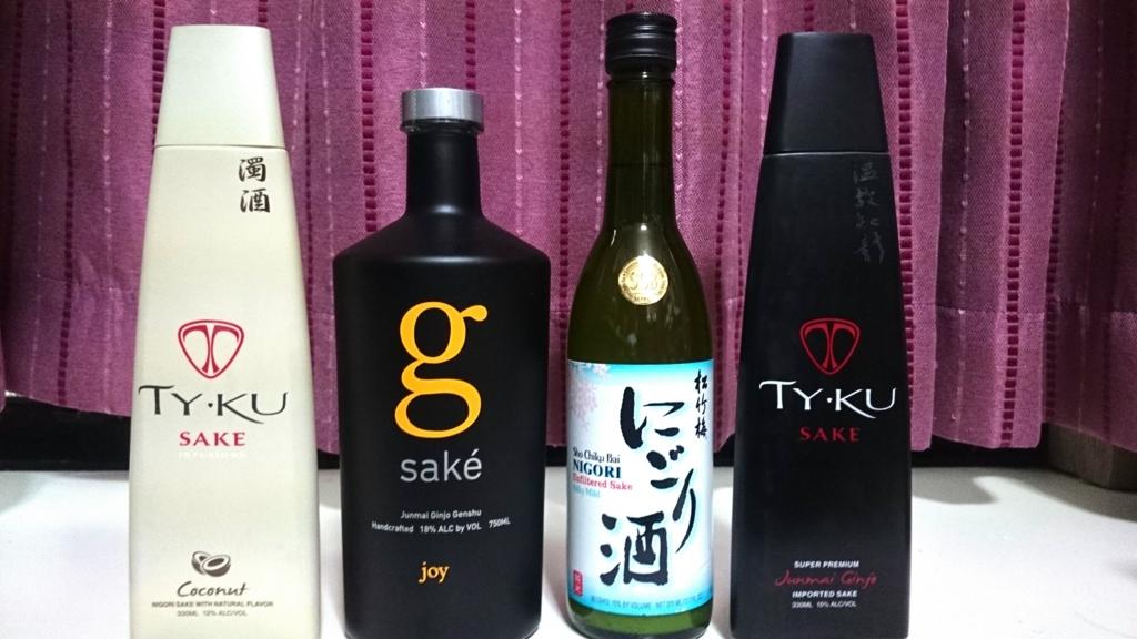 f:id:kyoukaranihonnshu:20170113224450j:plain