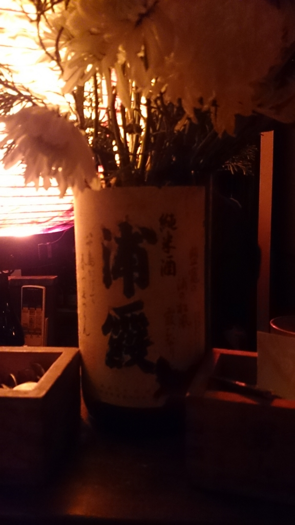 f:id:kyoukaranihonnshu:20170113224619j:plain
