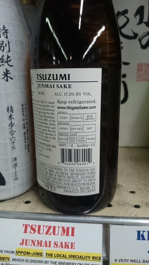 f:id:kyoukaranihonnshu:20170113224914j:plain