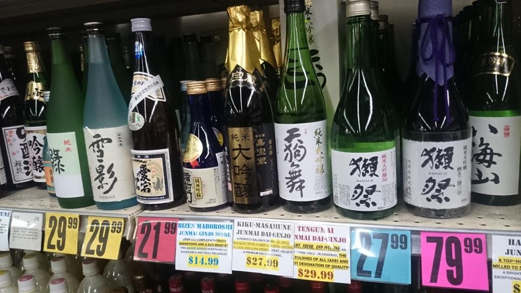 f:id:kyoukaranihonnshu:20170113225003j:plain