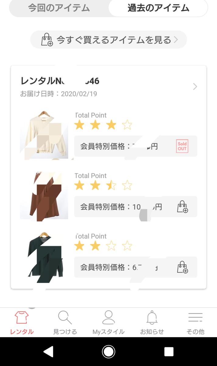 f:id:kyoukirei:20200222170211p:plain