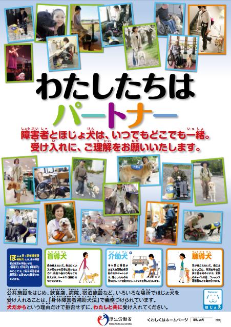 f:id:kyoumikannsinnkoudouryoku:20160508234411p:plain