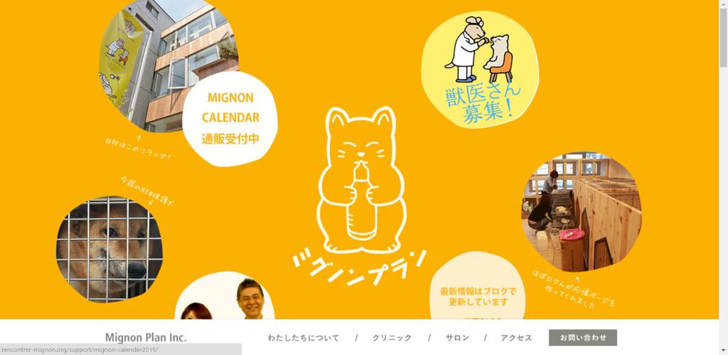 f:id:kyoumikannsinnkoudouryoku:20160801222730p:plain