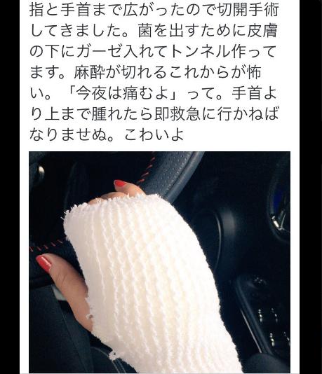 f:id:kyoumikannsinnkoudouryoku:20160807001046p:plain