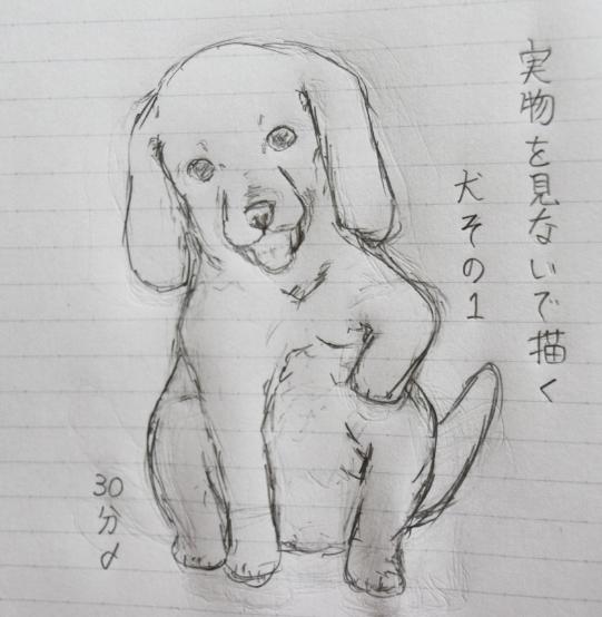 f:id:kyoumikannsinnkoudouryoku:20160924232155p:plain